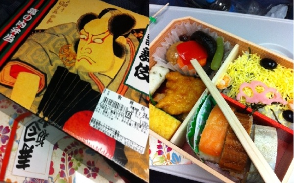 Conversely, this Shinkansen meal in Japan tasted as good as it looked.